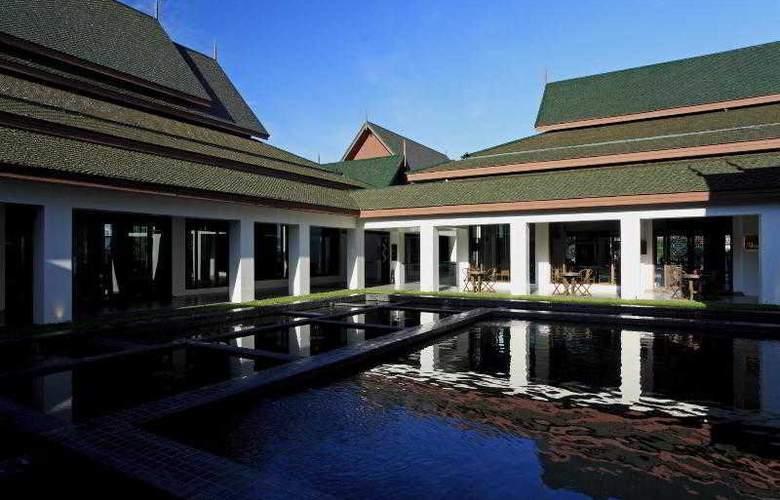 Centara Hotel & Convention Centre Khon Kaen - Hotel - 10