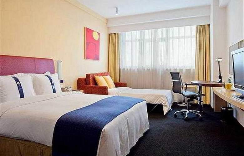 Holiday Inn Express Zhabei - Room - 2