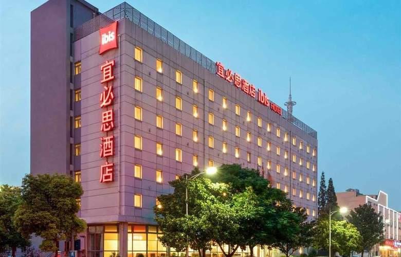 Ibis Yangzhou - Hotel - 27