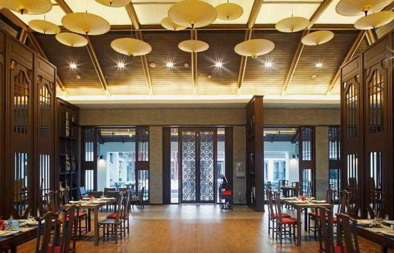 Centara Hotel & Convention Centre Khon Kaen - Restaurant - 29
