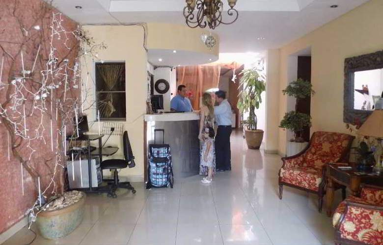Aloha Nicaragua - Hotel - 0
