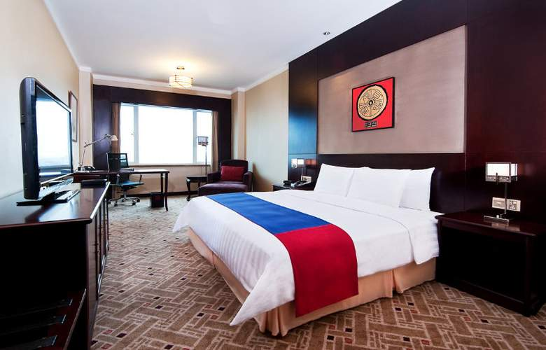 Crowne Plaza Shanghai Pudong - Room - 0