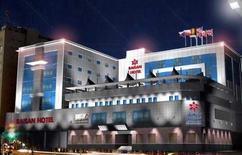 Ramee Baisan Hotel Bahrain - Hotel - 0