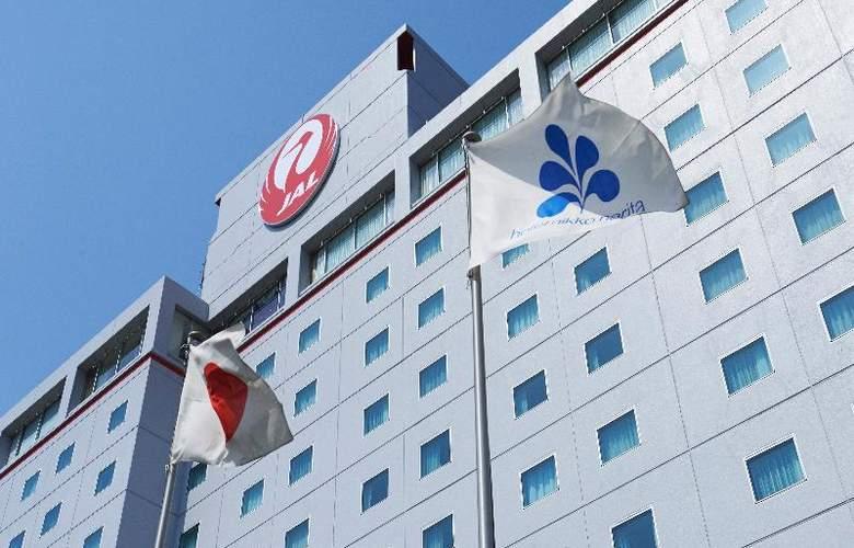 Nikko Narita - Hotel - 0