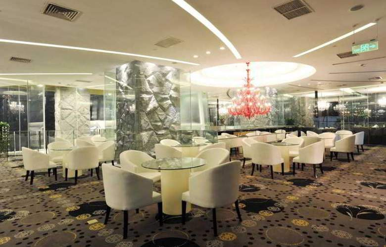 Tian Ping - Restaurant - 14