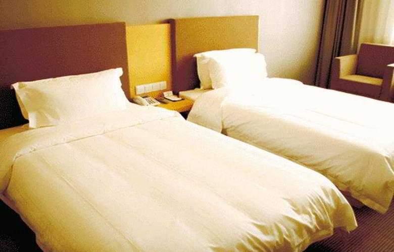 Nanyuan Inn Guanqian - Room - 0