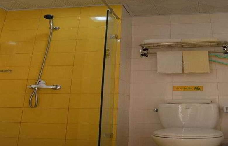 Home Inn Hanguang Men Small Goose Pagoda - Room - 3