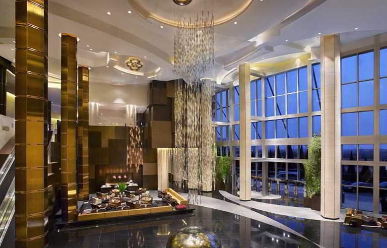 Grand Hyatt Macau - General - 0