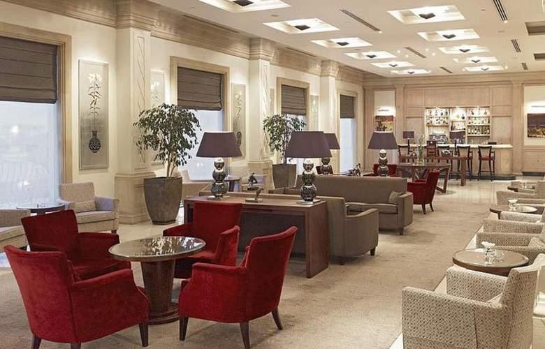 Hyatt Regency Baku - Restaurant - 15