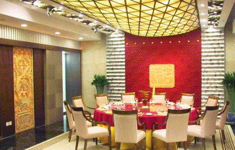 Xin Yuan - Restaurant - 8