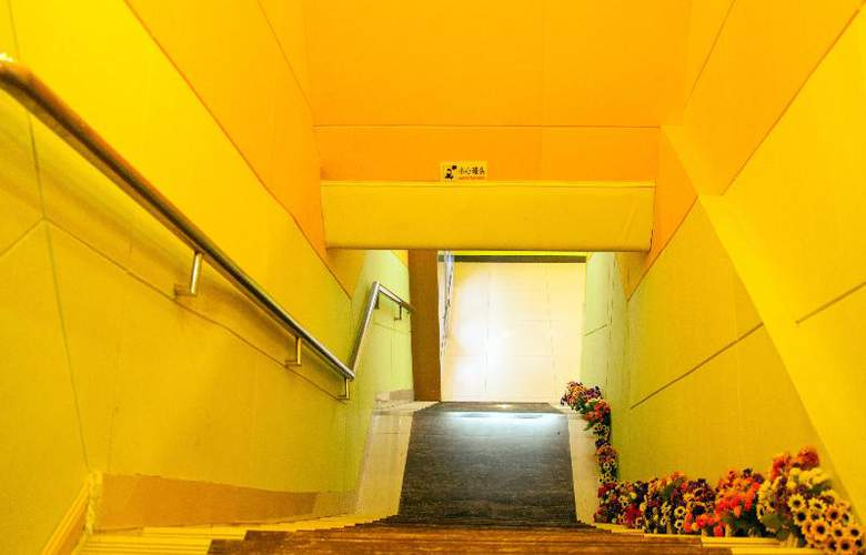Blog Hotel Guangzhou - Terrace - 5
