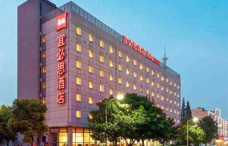 Ibis Yangzhou - Hotel - 5