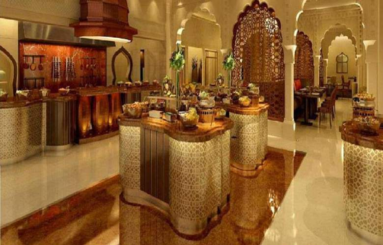 Makkah Clock Royal Tower a Fairmont Hotel - Restaurant - 8
