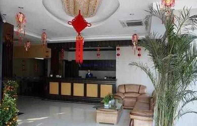 Yiting Shanghai Dongfang Road - Hotel - 4