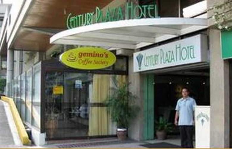 Century Plaza Hotel - Hotel - 6