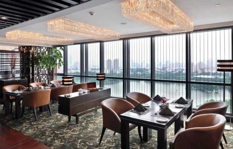 Guoman Shanghai - Restaurant - 16
