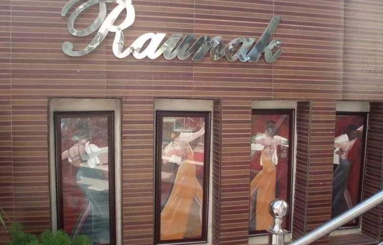 Raunak Plaza - General - 1