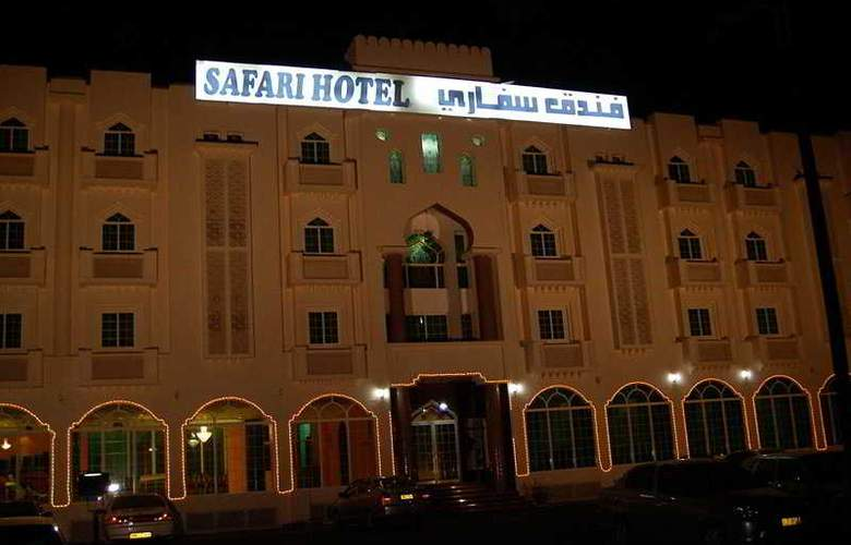 Safari - Hotel - 0