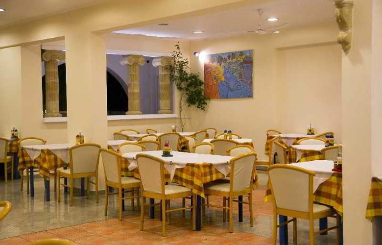 Ekaterini Hotel-Apartments - Restaurant - 48