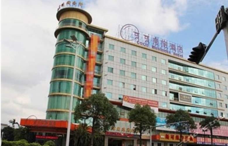 Keke Garden - Hotel - 8