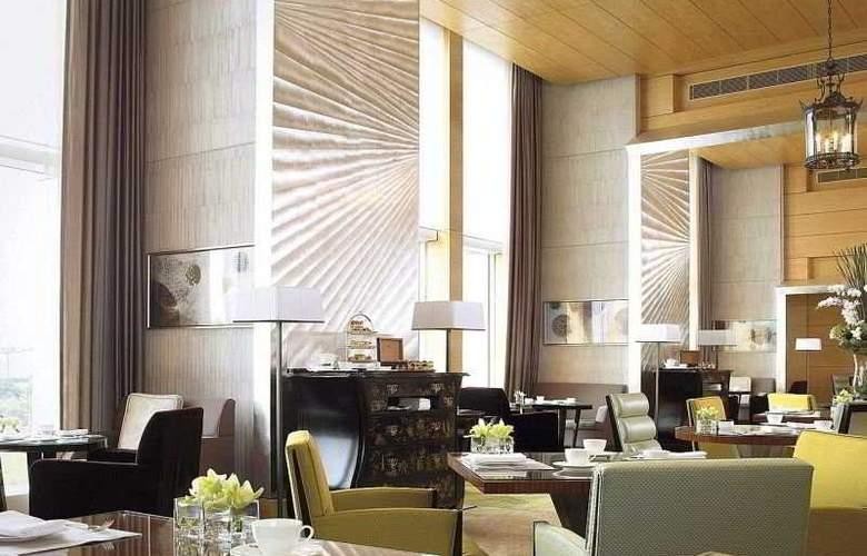 Four Seasons Damascus - Restaurant - 3