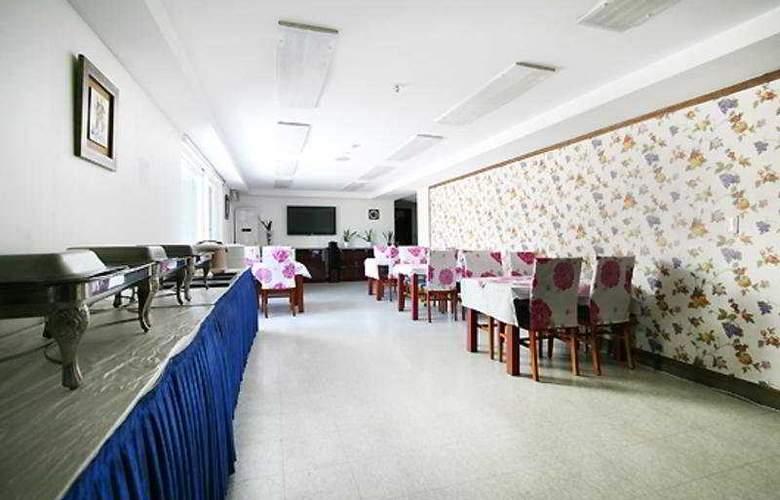 Joa Tourist Hotel - Restaurant - 7