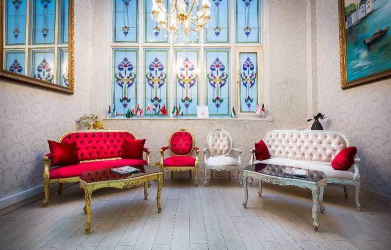 Osmanbey Fatih Hotel - General - 1