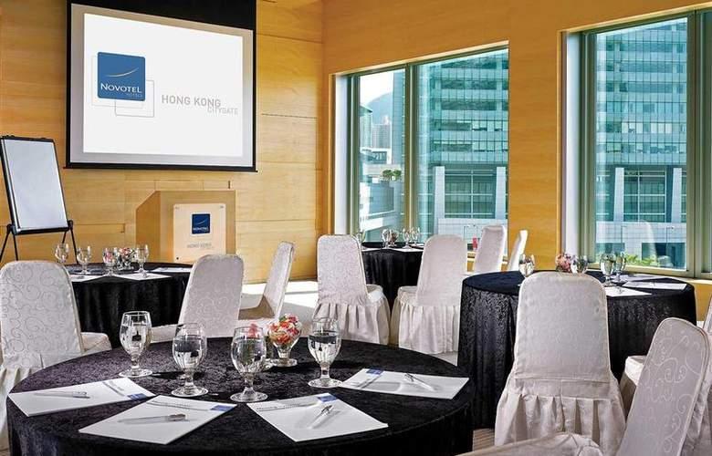 Novotel Hong Kong Citygate - Conference - 63