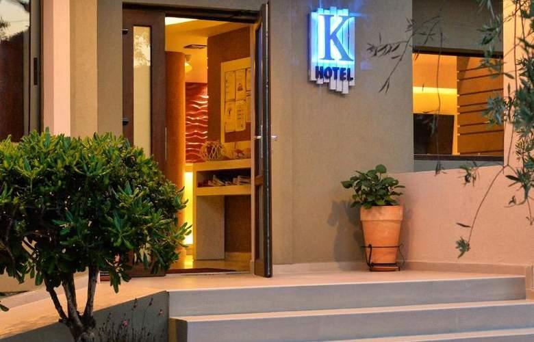 Korina - Hotel - 12