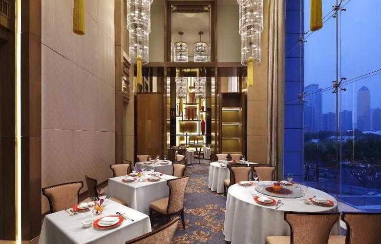 Sheraton Guangzhou - Restaurant - 54