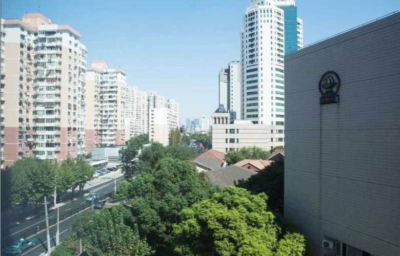 Yopark Serviced Apartment-Hui Ning Garden - Hotel - 2
