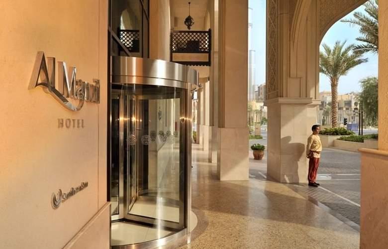 Manzil Downtown Dubai - Hotel - 6