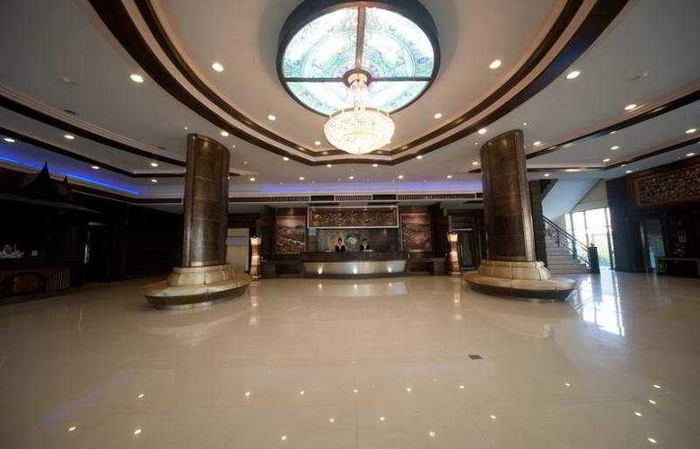 Ruean Phae Royal Park Hotel - General - 1