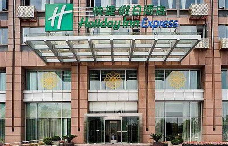 Holiday Inn Express Changshu - Hotel - 0