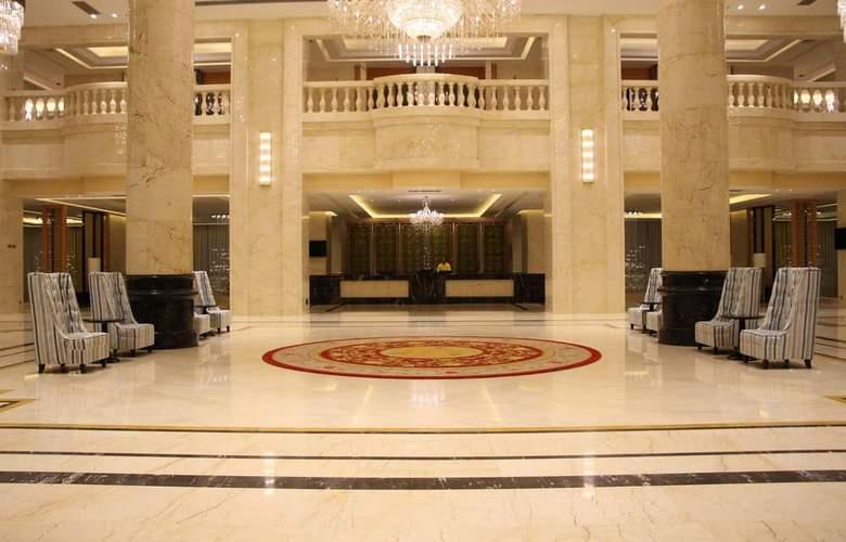 Maputo Afecc Gloria hotel - General - 0