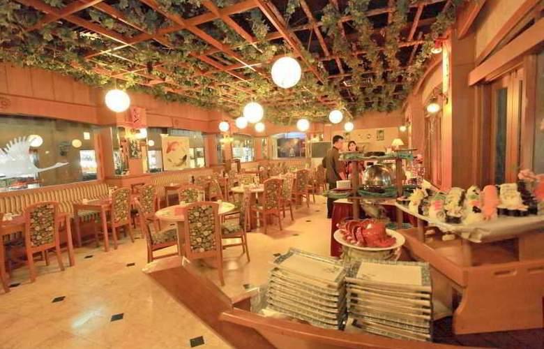 Goodway Hotel Batam - Restaurant - 23