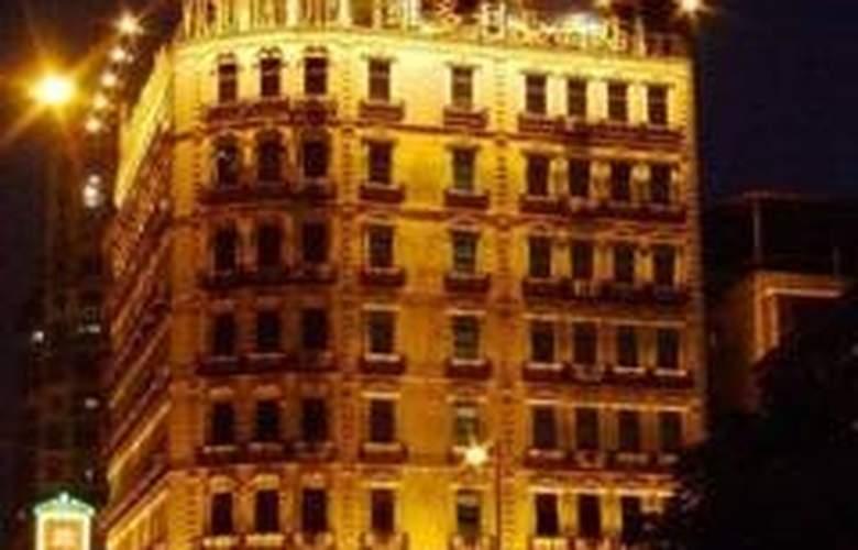 The Victoria Hotel Macau - General - 1