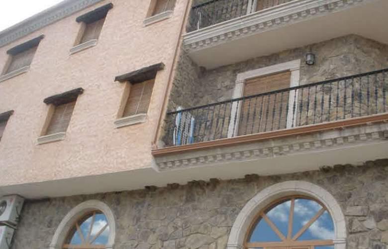 Complejo Peñafiel Caceres - Hotel - 4