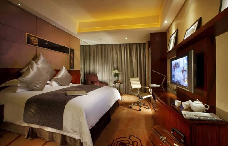 Kingdom Narada Grand Hotel Yiwu - Room - 13