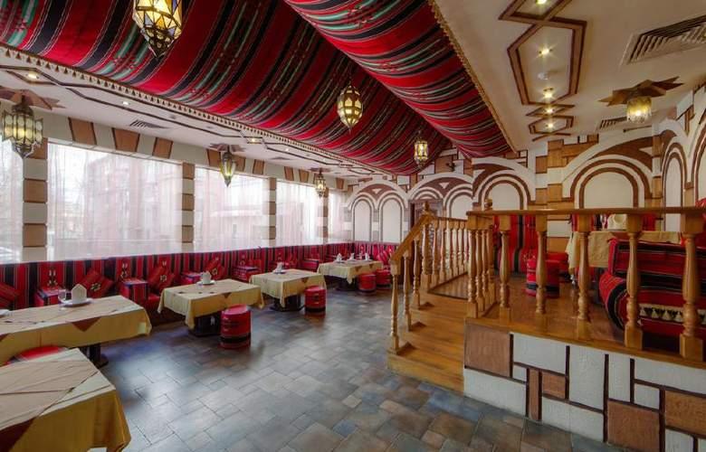 Kassado-Plaza - Restaurant - 17