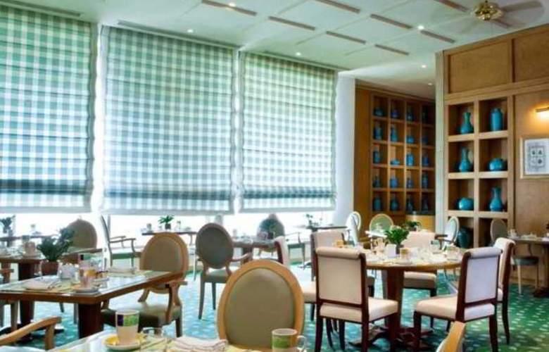 Sheraton Al Nabil - Restaurant - 11
