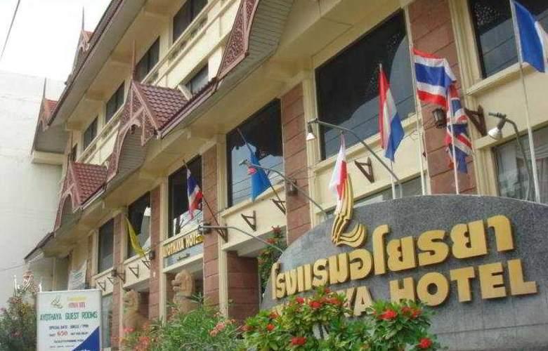 Ayothaya Hotel - General - 2