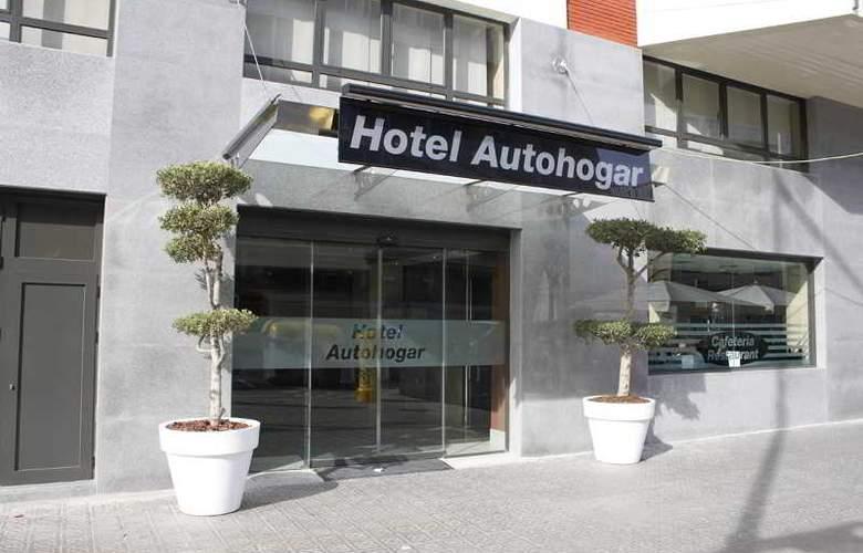 Auto Hogar - Hotel - 5