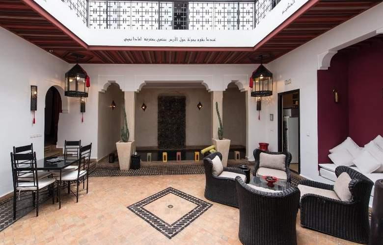 Riad Akka - Hotel - 9