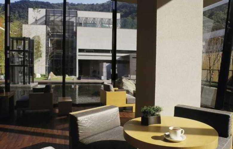 Wulai Pause Landis Resort - Restaurant - 7