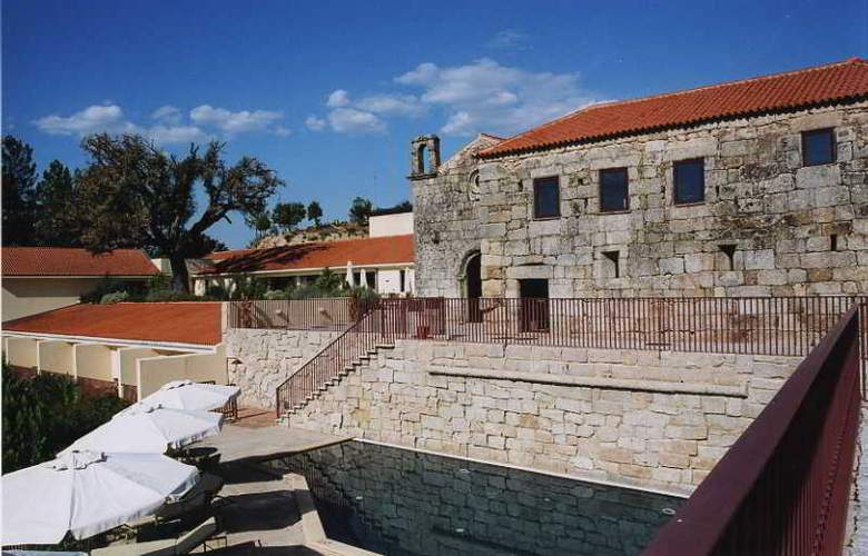 Pousada de Belmonte - Convento de Belmonte - General - 2