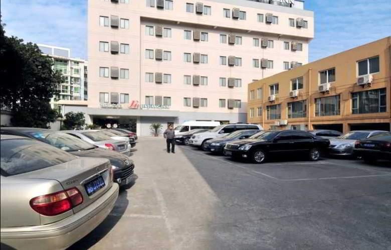 Jinjiang Inn (Zhaohui Road,Ningbo) - Hotel - 5