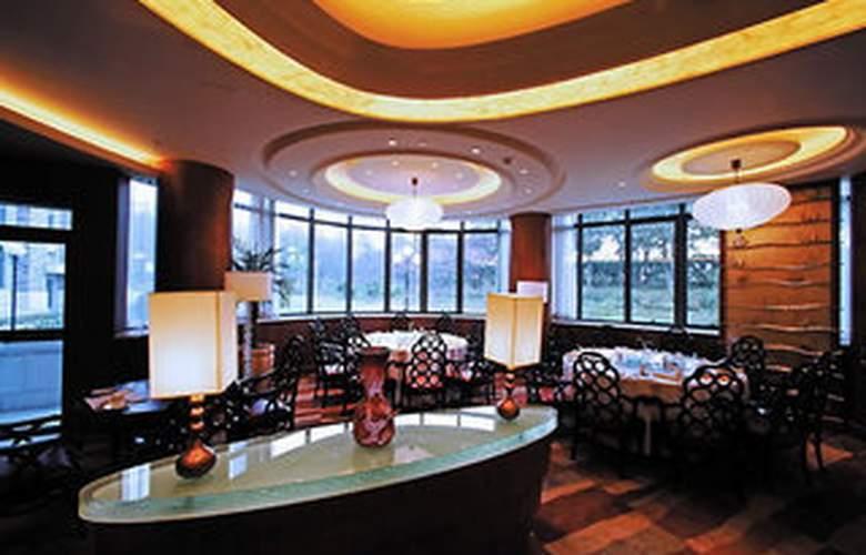 Dong Jiao State Guest - Restaurant - 7