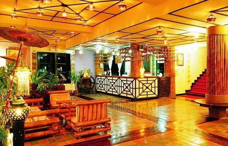 Chiang Saen River Hill Hotel - General - 1