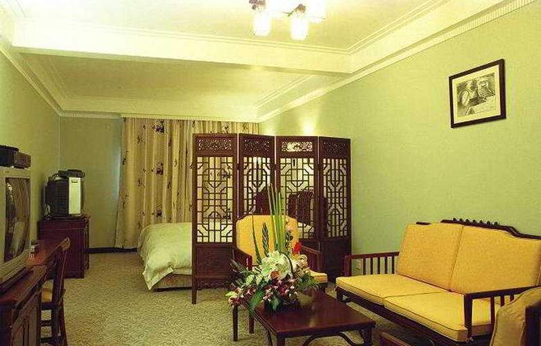 Youngor Central - Room - 2